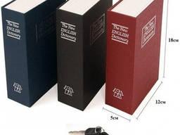 Книга сейф Английский словарь 18см, 24см. Книга сейф в ассортименте, Подарки