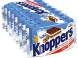 Knoppers offered good prices - фото 1