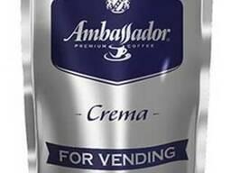 Кофе Ambassador(Амбассадор) Германия в зернах 1кг