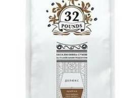 Кофе Арабика 100% в зернах средней обжарки 1 кг