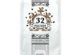 Кофе Арабика 100% в зернах средней обжарки 500 грамм