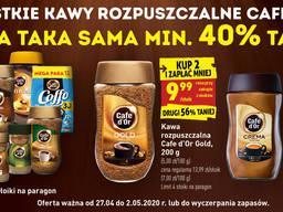 Кофе D'or Gold