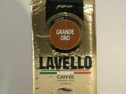 Кофе Lavello с восхитительной пенкой - порадуйте себя!
