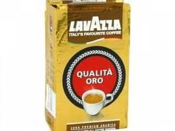 Кофе молотый Lavazza 250g(все виды)