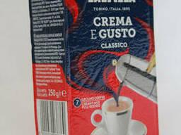 Кофе молотый Lavazza Crema e Gusto 250 г Италия