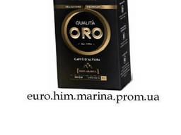 Кофе молотый Lavazza Oro Black Limited Edition, 250г (100. ..