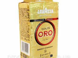 Кофе молотый Lavazza Qualita Oro Premium 250 г (Италия)