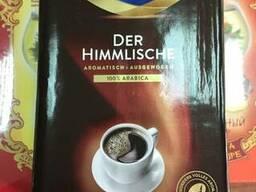 Кофе Мовенпик
