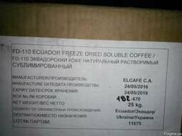 Кофе на развес растворимый