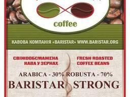 Кофе обжаренный в зернах BaristaR-Strong: 30% Арабики, 70%