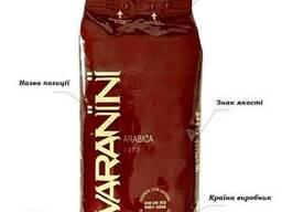 Кофе оптом в Украине Varanini, Италия
