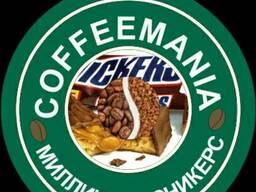 Кофе сублимированный ароматизированный