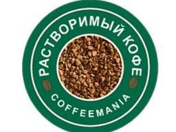 Кофе сублимированный Касик
