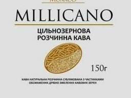 """Кофе TM Monaco """"Миликано"""""""