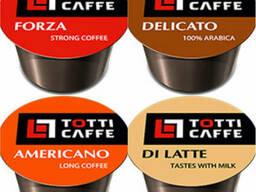 Кофе в капсулах Totti Caffe Americano (Тотти Кафе Американо)