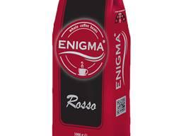 Кофе в зернах свежей обжарки Enigma™ Rosso 85/15