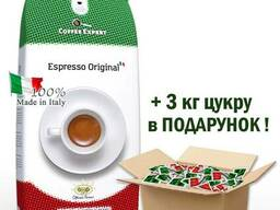 Кофе в зернах ТM Coffee Expert (Italy) 6кг плюс 3кг сахара