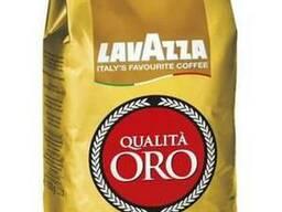 Кофе в зёрнах Lavazza 1кг-упаковка(все виды)