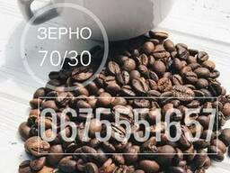 Кофе Зерно 70/30
