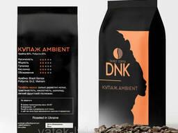 Кофе зерновой (80/20 арабика Бразилия Santos, робуста. ..