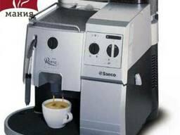 Кофемашина (кофеварка) купить Saeco Royal Professional б/у