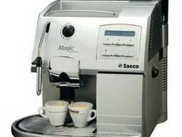 Кофемашина Saeco Magic Comfort Plus