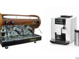 Кофемашины 1, 2, 3 постовые автоматические, полуавтоматические