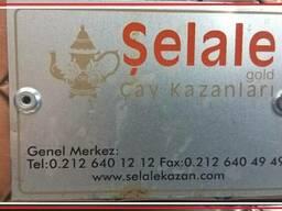 Кофеварка на песке турка Selale б/у - фото 3