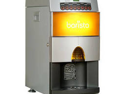 Кофейный автомат Rheavendors Barista, бу