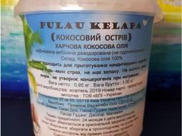 Кокосовое масло 950 грамм рафинированное дезодорированное от