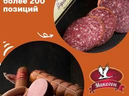 Колбаса, ассортимент ТМ Макогон
