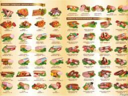 Колбасный цех ищет дистрибьюторов