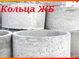 Кольца для колодцев и канализации в Одессе