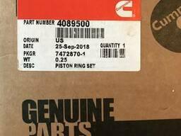Кольца поршневые комплект 4089500, 3804571 двигатель Cummins