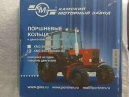 Кольца поршневые МТЗ ЮМЗ Д-240 Д-65