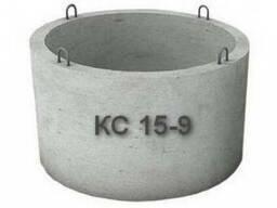 Кольцо колодца железобетонное КС 15,9