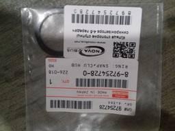 Кольцо стопорное ступицы синхронизатора 4, 5 передачи 8972547