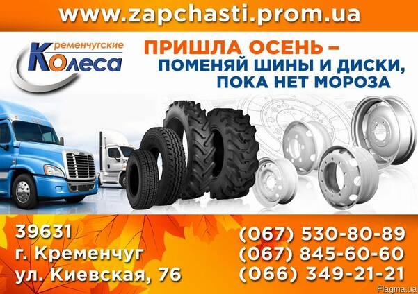 Колесные диски Кременчугский колесный завод (КрКЗ)