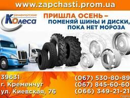 Колесные диски Кременчугский колесный завод (КрКЗ) - фото 1