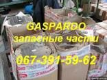 """Колесо Gaspardo резиновое 1""""х12 F06120181R - фото 1"""
