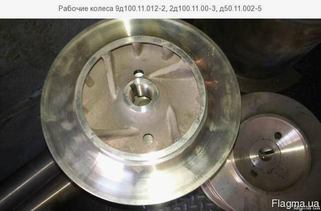 Крыльчатка водяного насоса д50.11.002-5
