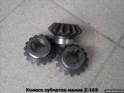 Колесо зубчатое малое Z-169