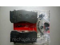 Колодка тормозная ГАЗ 33104 Валдай 3310-3501800-55