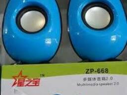 Колонки для компьютера с регулировкой громкости ZP-668