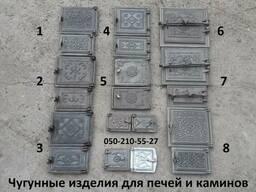 Колосники, колосниковые решетки для печей и каминов