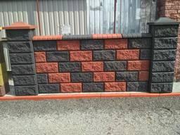 Колоті блоки для паркану