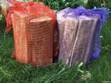 Колотые дрова в сетках - фото 3