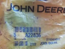 Колпачек пылезащитный диска сошника A22836
