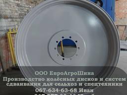 Колёсные диски W15x50 для опрыскивателя