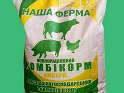 Комбикорм для бройлеров ТМ «Наша Ферма»